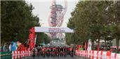 2020 Prudential RideLondon Cancelled